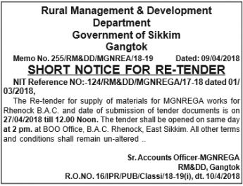 Rural Management & Development Department : Short Notice for Re-Tender