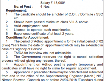 Roads & Bridges Department Mechanical Circle:  EMPLOYMENT NOTICE