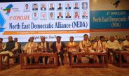 HCM attends 4th Conclave of NEDA in Guwahati