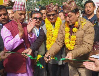 Regional Vaidik Sammelan began at Kirateswar Shiva Dham at Legship