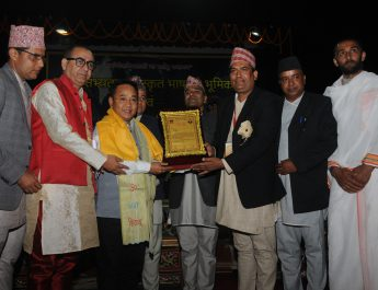"""Hon'ble Chief Minister attends the function of """"The Importance of Sanskrit in Human Civilisation and present Scenario"""""""