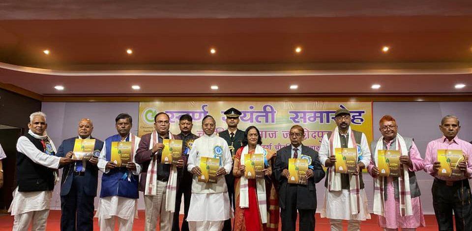 The Hon'ble Governor attended the Golden Jubilee Celebration of Chaurasia Samaj at Tulsi Bhavan