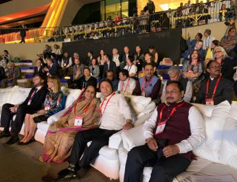 Hon'ble Minister Shri. Karma Loday attends CMS COP 13 at Gandhinagar, Gujarat