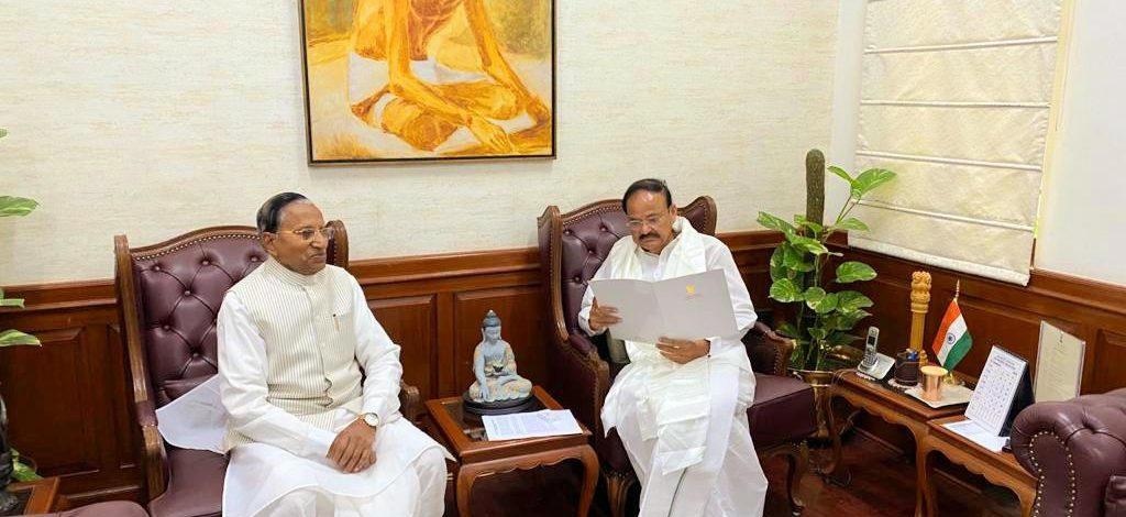 Hon'ble Governor called on the Hon'ble Vice President of India