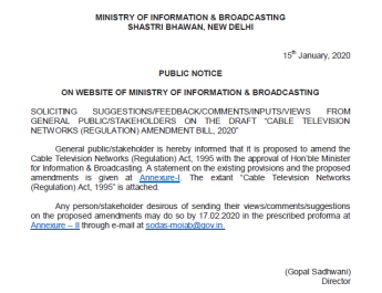 PUBLIC NOTICE ON WEBSITE OF MINISTRY OF INFORMATION & BROADCASTING