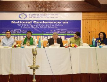 A National Conference on NEP 2020